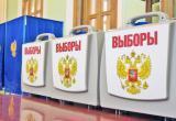 Нягань готовится к выборам губернатора Тюменской области