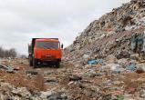 В Югре изменят структуру тарифа на вывоз ТКО