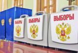 В Сургуте будут судить жителя, сорвавшего листовку кандидата в депутаты от ЕР