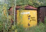 В Нягани убирают незаконно установленные гаражи