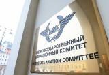 МАК озвучил причину аварии Boeing 737 компании UTair в Сочи