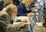 Госинспекция труда в Югре открыла консультационные пункты для предпенсионеров