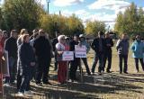 В Нягани митинговали против пенсионной реформы. ФОТО, ВИДЕО