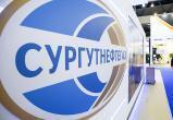 «Сургутнефтегаз» просит контрагентов заключить соглашение на расчеты в евро