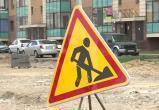 В администрации Нягани обсудили подготовку городских дорог к зиме