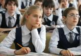 У школьников Югры проверят уровень знаний