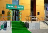 """Банк """"Югра"""" объявлен банкротом"""