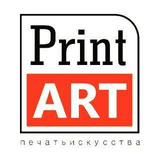 Print Art (Принт Арт), ООО