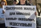 В шести городах ХМАО недовольные жилищными программами жители готовят пикеты