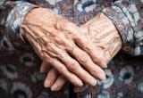Помогите бабушке. В Нягани семья не может оформить инвалидность 89-летней труженице тыла ВОв