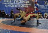 Сборная Югры победила в Международном турнире по вольной борьбе