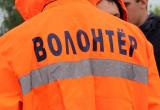 """В Нягани создан официальный поисково-спасательный отряд """"Валерия"""""""