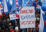 Югорчан приглашают присоединиться к акции «Мы едины»