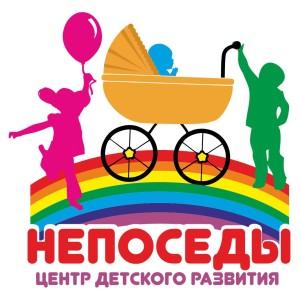 Группа по присмотру за детьми