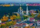 В Ханты-Мансийске из-за визита президента перекрывают центр города