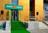 Вкладчики банка «Югра» написали обращения Медведеву и Путину