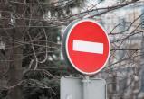 В День народного единства в Югре перекроют дороги. СПИСОК