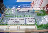 Два индустриальных парка в ХМАО построят за счёт федерального бюджета
