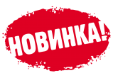 """Салон штор """"Дарина"""" сообщает о новом поступлении портьер и тюля"""