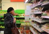 Ожидается подорожание социально значимых продуктов питания