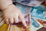 30 ноября завершается прием заявок на единовременную выплату 5 000 рублей югорчанам