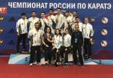 Сборная Югры по каратэ стала сильнейшей командой России