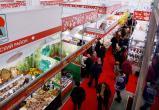 Предприятия округа презентуют продукцию под брендом «Сделано в Югре» на ежегодной выставке