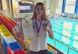 Югорчанка завоевала три медали на Кубке России по плаванию