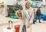 """Сургутянка рассказала, во сколько ей обошлось участие в конкурсе """"Миссис Вселенная"""""""