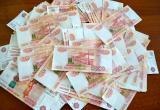 После выплаты единовременной меры поддержки югорчан в бюджете региона осталось около 500 млн рублей