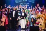 В столице Югры открыли Год театра