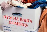 В Талинке организован пункт приёма помощи для погорельцев