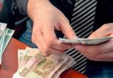 Зарплаты сотрудников госучреждений Югры увеличатся на 4%