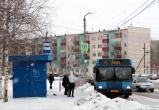 Правительство ХМАО утвердило стандарт транспортного обслуживания населения