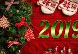 Руководители Нягани поздравляют жителей города с наступающим Новым годом!