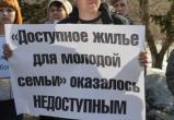 В ХМАО молодые семьи собираются объявить голодовку