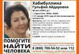 В ХМАО при загадочных обстоятельствах пропала женщина из Тарко-Сале