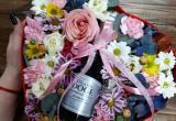 """Мастерская цветов и подарков """"Клевер"""" принимает заказы к 14 февраля."""