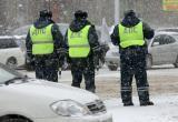 Госавтоинспекция Нягани обращается к водителям и пешеходам