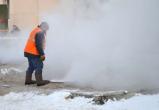 В Сургуте рабочий получил смертельные ожоги, упав в теплокамеру