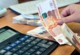 Жители Югры должны 1,8 млрд рублей по взносам на капремонт