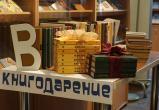 В Нягани проходит акция к Международному дню дарения книг