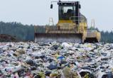 На полигоне ТБО в Советском незаконно складируются медицинские отходы