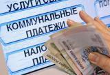 В правительстве ХМАО заявили, что не допустят превышения индексов роста платы за «коммуналку»