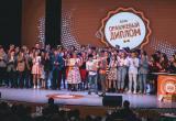 Два проекта Нягани - «Оранжевый диплом» и «ЭТНОГРАД-2019» - выиграли окружные гранты