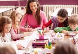Комитет образования и науки Нягани объявил конкурс на лучший образовательный проект. Грант - 150 000