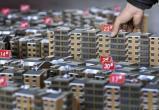 """Составлен рейтинг городов Югры по росту цен на """"однушки"""". Нягань - на 4-м месте"""