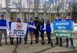 Няганские студенты-волонтёры присоединились к кампании «Югра - территория трезвого вождения». ФОТО