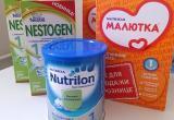 Следователи проверяют информацию о хранении просроченного детского питания в больнице Югорска