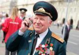 В честь Дня Победы ветераны смогут бесплатно отправить телеграммы и позвонить родным и близким
